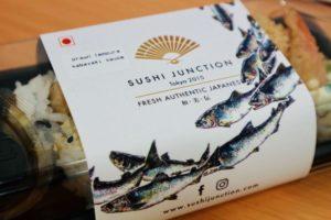 SUSHI JUNCTION
