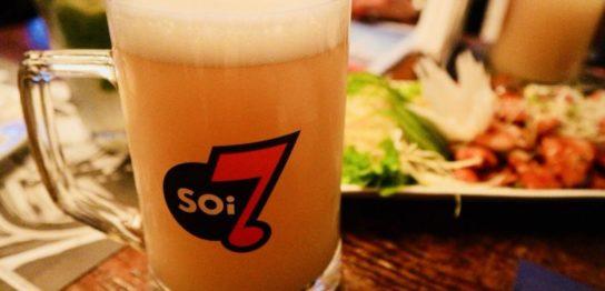 soi7のビール