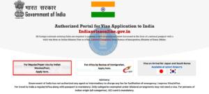 インド就労ビザのオンライン申請