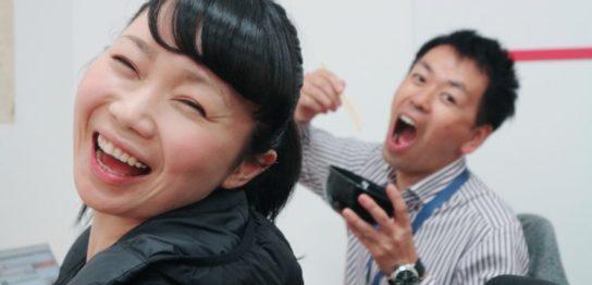 Sekino & Nakamura