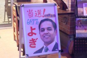 """よぎさんが運営するレストラン""""Reka(レカ)""""の前で!"""